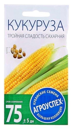 """Семена кукуруза сахарная """"Тройная сладость"""" ранняя, 5г  Агроуспех"""