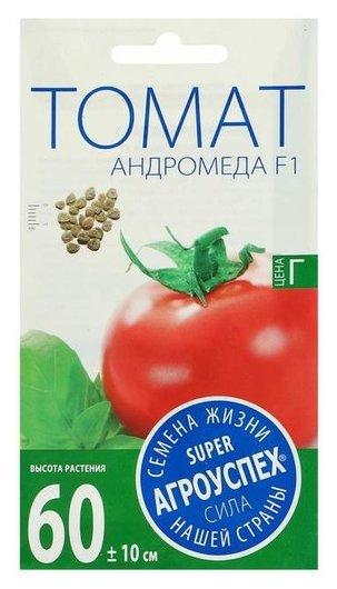 "Семена томат ""Андромеда"" F1, раннеспелый, низкорослый, 0,1 гр  Агроуспех"