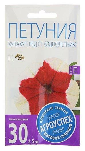 """Семена цветов петуния """"Хулахул ред"""" F1, О, 10шт  Агроуспех"""