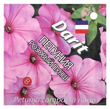 """Семена цветов петуния """"Розовый пунш"""", О, Darit 0,1 г  Агроуспех"""