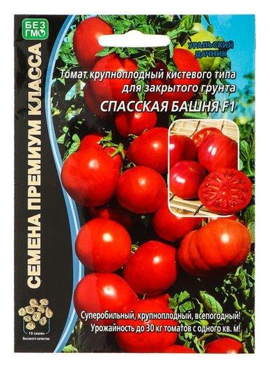 """Семена томат """"Спасская башня"""" F1 крупноплодный, среднеранний, всепогодный, 10 шт  Уральский дачник"""