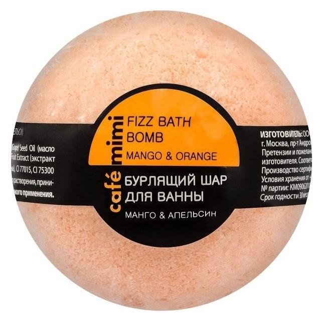 """Бурлящий шар для ванны """"Манго и апельсин"""""""