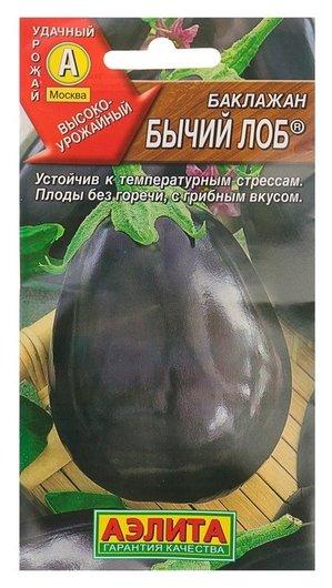 Семена баклажан Бычий лоб, 0,3 г Аэлита