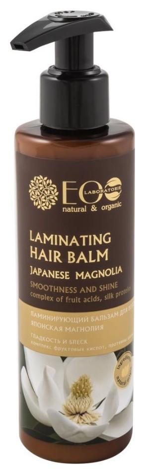 Ламинирующий бальзам для волос Гладкость и блеск  EO Laboratorie