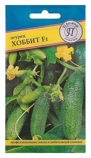 """Семена огурец """"Хоббит"""" F1, раннеспелый, партенокарпический, 5 шт  Престиж семена"""