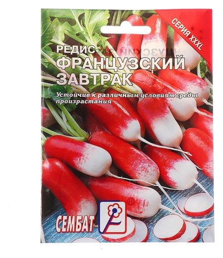Семена хххl редис Французский завтрак, 10 г Сембат