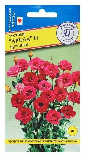 "Семена цветов эустома ""Арена"" красный F1, 5 др  Престиж семена"