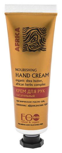 Питательный крем для рук Африка