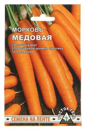 """Семена морковь """"Медовая"""" семена на ленте 8 м  Росток-гель"""