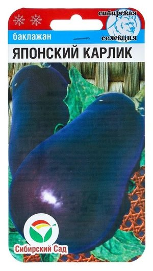 "Семена баклажан ""Японский карлик"", 20 шт  Сибирский сад"