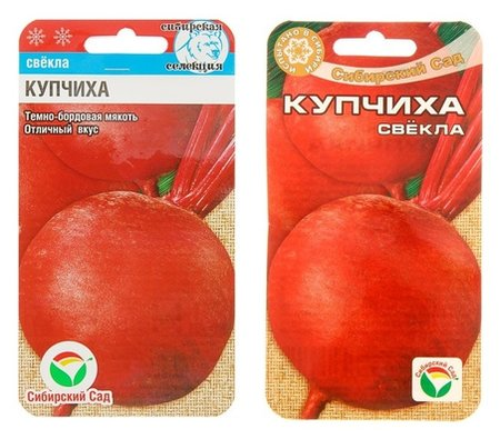 Семена свекла купчиха, 2 г  Сибирский сад