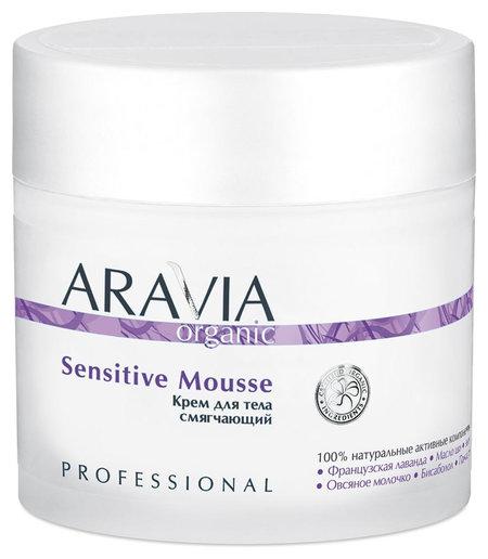 """Крем для тела смягчающий """"Sensitive Mousse""""  Aravia Professional"""