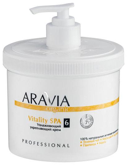 550 мл  Aravia Professional