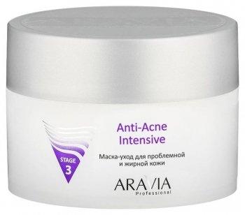 """Маска-уход для проблемной и жирной кожи """"Anti-Acne Intensive"""""""