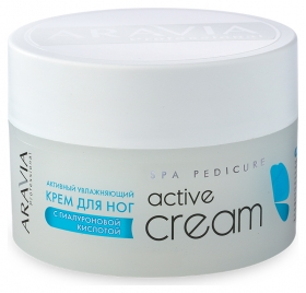 """Активный увлажняющий крем для ног с гиалуроновой кислотой """"Active cream"""" Aravia Professional"""