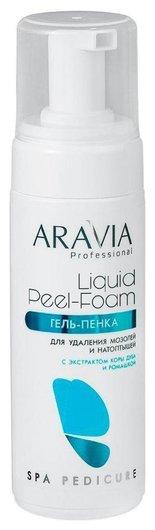 Гель-пенка для удаления мозолей и натоптышей Liquid Peel-Foam  Aravia Professional