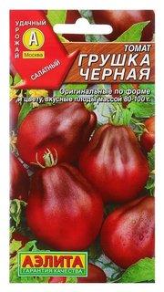 """Семена томат """"Грушка черная"""" грушевидный, шоколадный, среднеспелый, 0,1 г  Аэлита"""