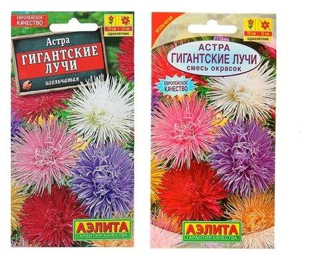 Семена цветов астра Гигантские лучи, смесь окрасок, О, 0,2 г Аэлита