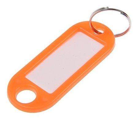 Бирка для ключей аллюр, пластик  Аллюр