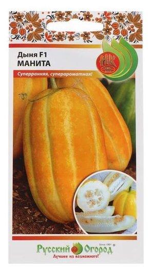 Семена дыня Манита, F1, 5 шт Русский огород