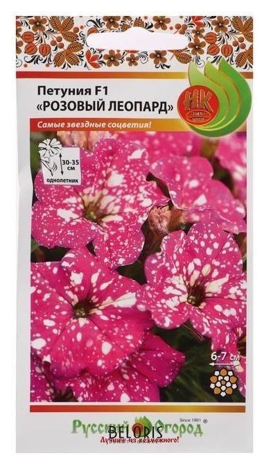 русский огород интернет магазин каталог 2021 семена