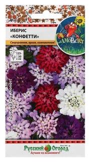 """Семена цветов иберис """"Конфетти"""", смесь, 0,1 г  Русский огород"""