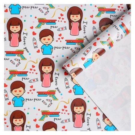 Бумага упаковочная глянцевая «Любовь», 70 × 100 см Дарите счастье
