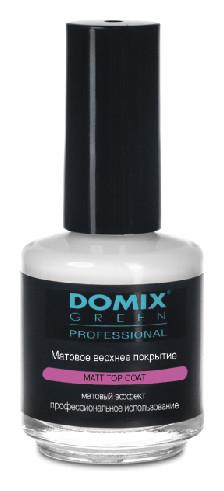 Матовое верхнее покрытие для маникюра Domix Green Professional