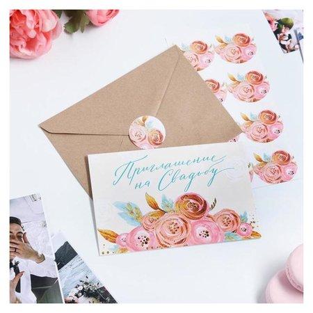 Свадебное приглашение в крафтовом конверте «Розовая нежность», 10 х 15 см NNB