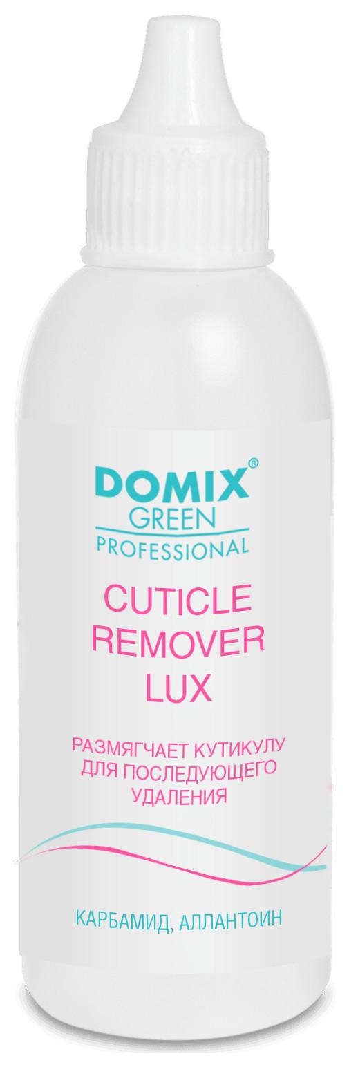 Средство для удаления кутикулы Cuticle remover lux  Domix Green Professional