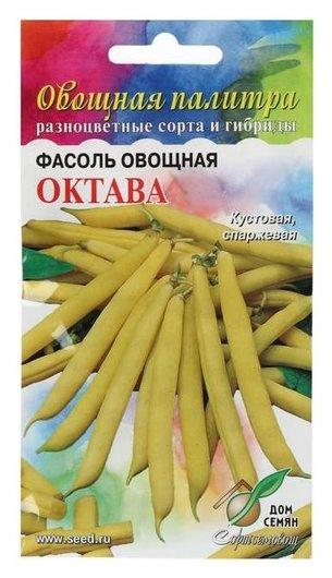 Семена фасоль овощная Октава, 30 шт Сортсемовощ