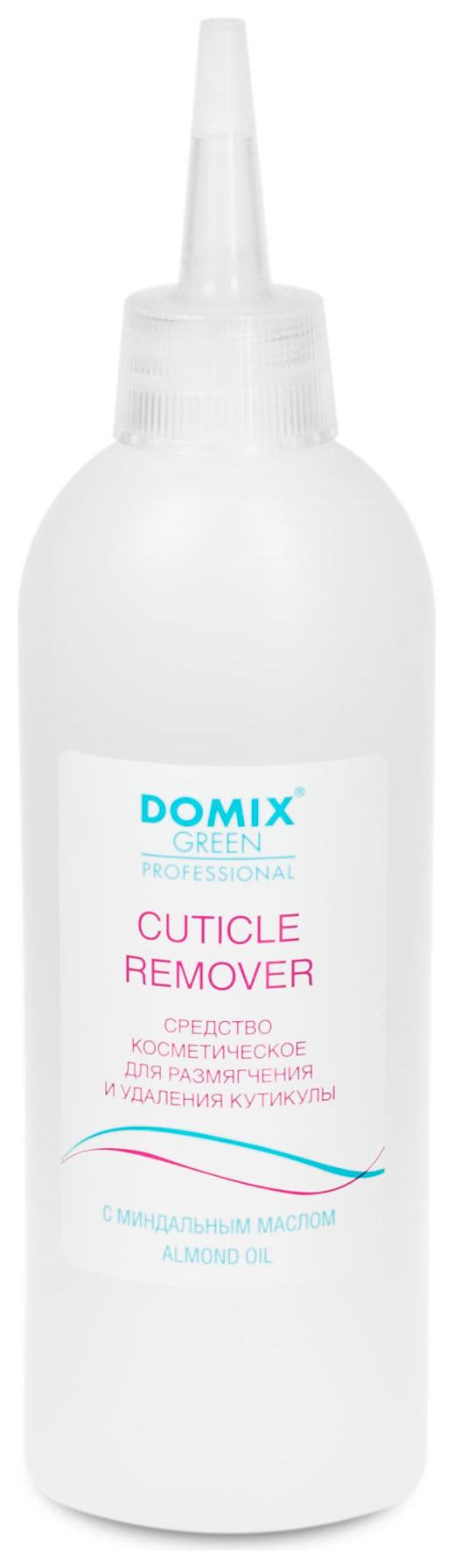 Средство для удаления кутикулы Cuticle remover  Domix Green Professional
