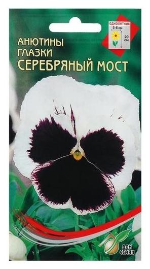 """Семена цветов анютины глазки """"Серебрянный мост"""", 40 шт  Сортсемовощ"""