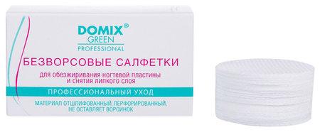 Салфетки безворсовые для обезжиривания ногтевой пластины и снятия липкого слоя Domix Green Professional