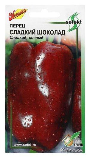 """Семена перец """"Сладкий шоколад"""", 15 шт  Сортсемовощ"""