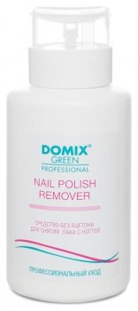 "Средство для снятия лака с ногтей без ацетона ""Nail polish remover"" с помпой"