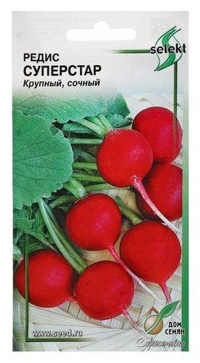 Семена редис Суперстар, 80 шт Сортсемовощ