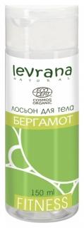 Лосьон для тела Бергамот  Levrana
