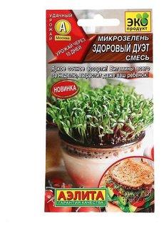 """Семена микрозелень """"Здоровый дуэт"""", смесь, 5г  Аэлита"""
