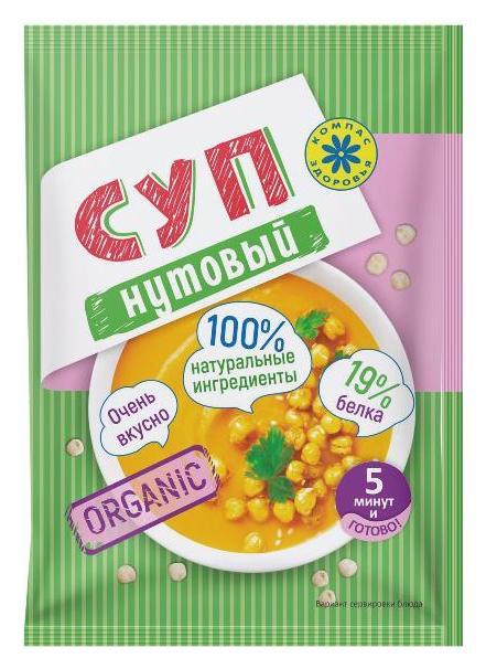"""Суп-пюре """"Нутовый""""  Компас здоровья"""