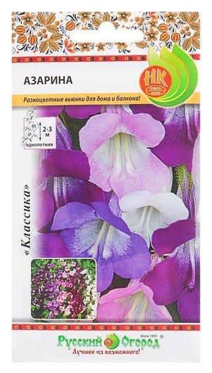 Семена цветов азарина, смесь, серия русский огород, О, 10 шт Русский огород