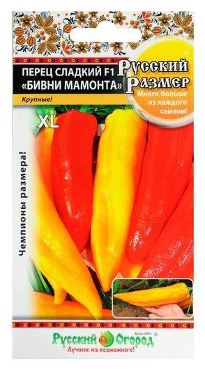 Семена перец русский размер Бивни мамонта F1, 12 шт Русский огород