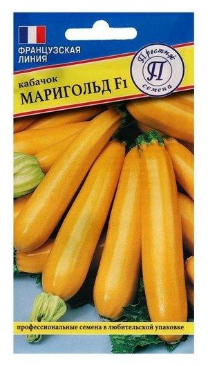 Семена кабачок Маригольд, F1, 5 шт Престиж