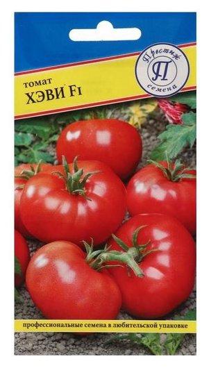 "Семена томат ""Хэви"" F1, 10 шт  Престиж семена"