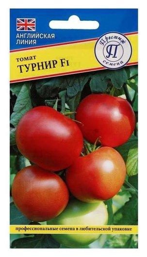 "Семена томат ""Турнир"" F1, 5 шт  Престиж семена"