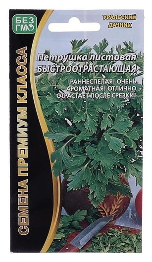 Семена петрушка быстроотрастающая листовая 1 г.  Уральский дачник