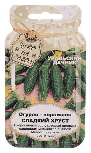 """Семена огурец """"Сладкий хруст"""", серия банка, 10 шт  Уральский дачник"""