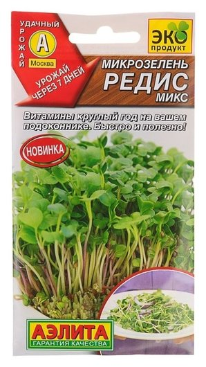 Семена микрозелень редис 5 г  Аэлита