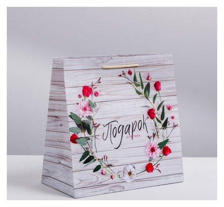 Пакет ламинированный квадратный «Чудесный подарок», 22 × 22 × 11 см  Дарите счастье