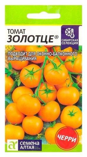 """Семена томат """"Золотце"""" раннеспелый, цп, 0,05 г  Семена Алтая"""